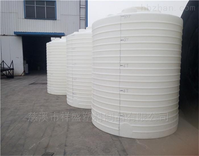 化學品儲罐衢州市