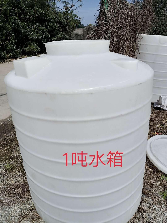 青岛1.5立方塑料纯水罐  盐酸储罐