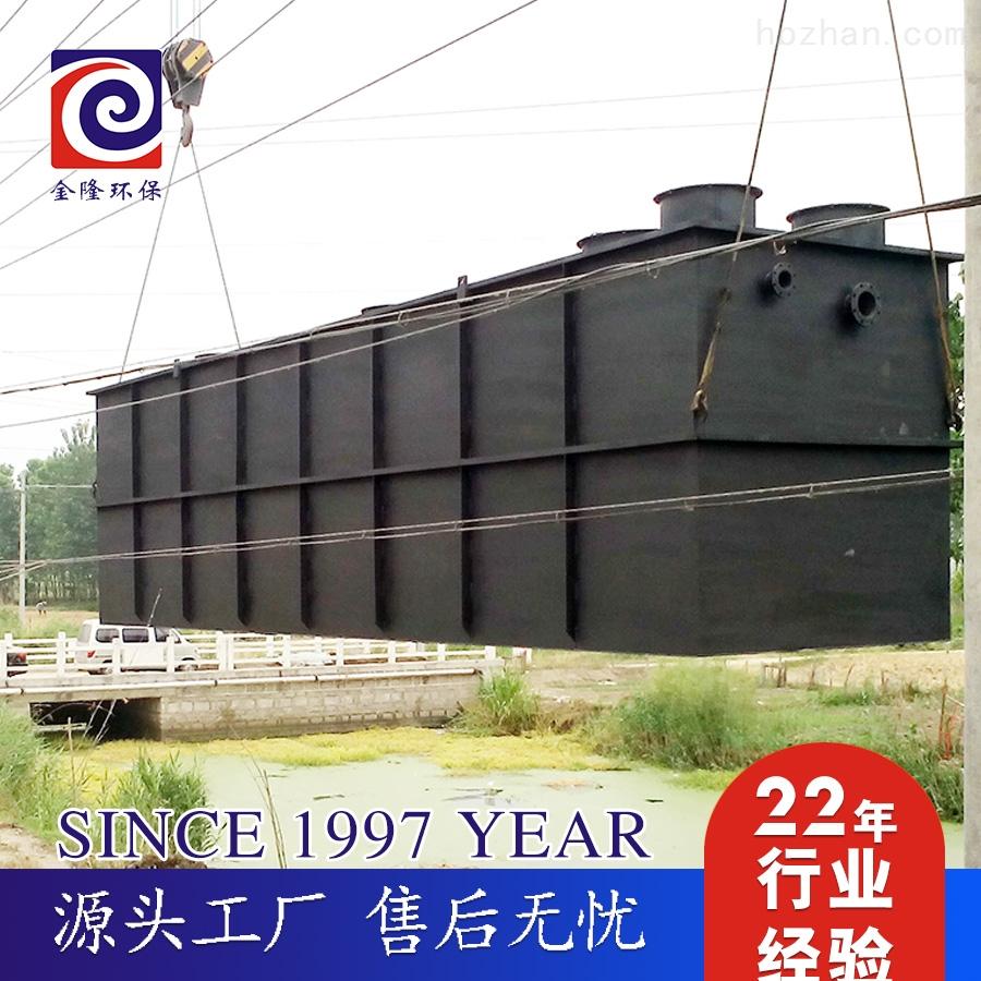 柳南生活污水处理设备报价