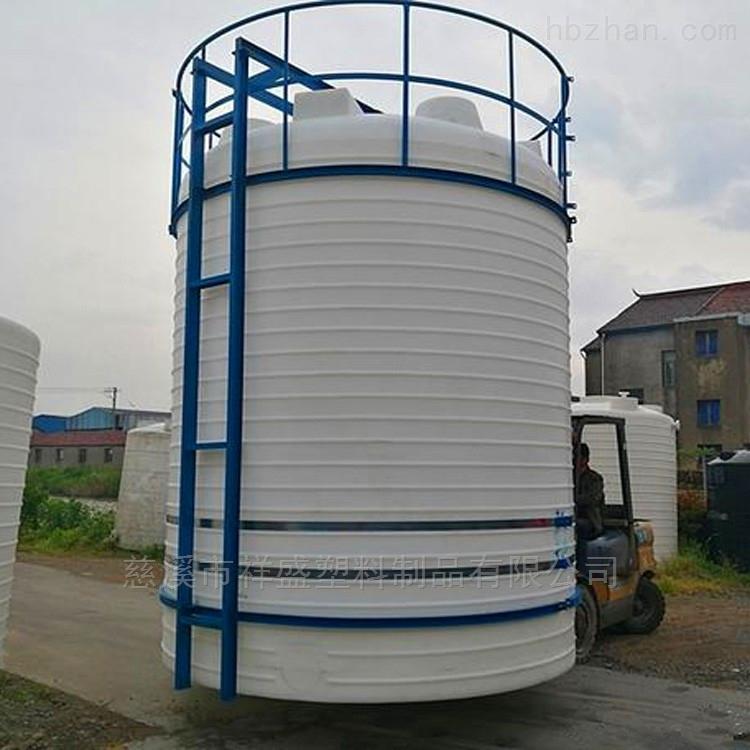 圓柱形儲存桶新區