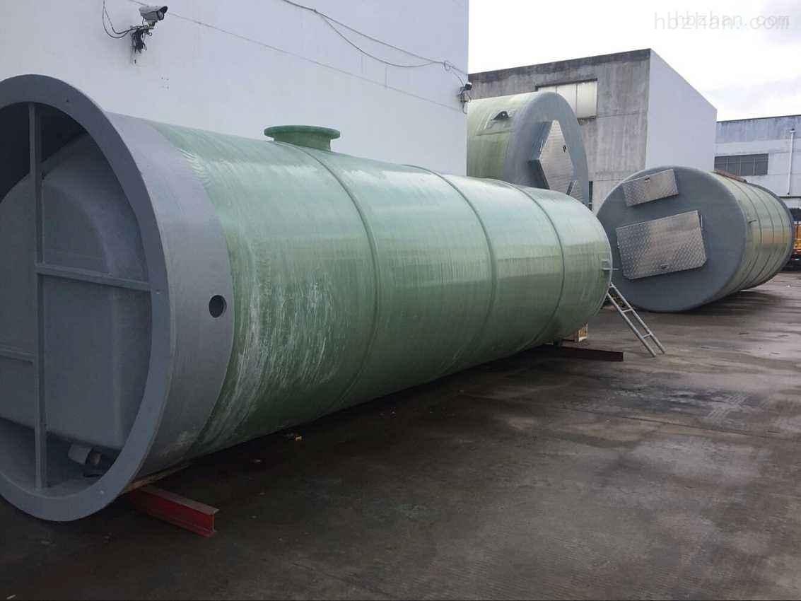 吉安玻璃钢雨水泵站