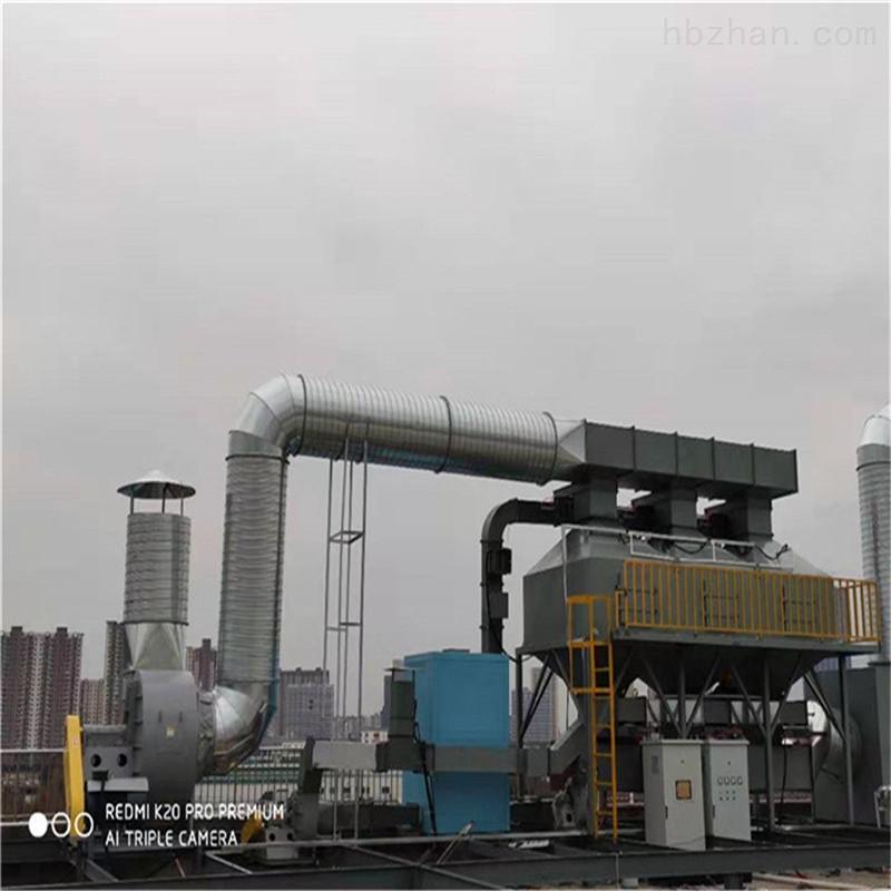 亳州废气吸附生产厂家