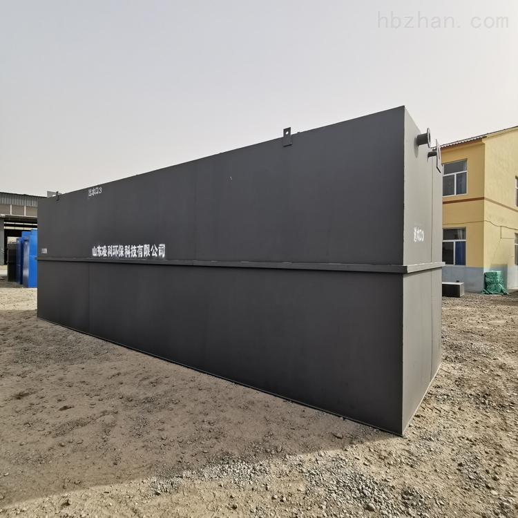 邯郸小区污水处理设备如何保养