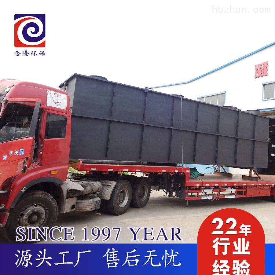 彭山一体化污水处理设备型号