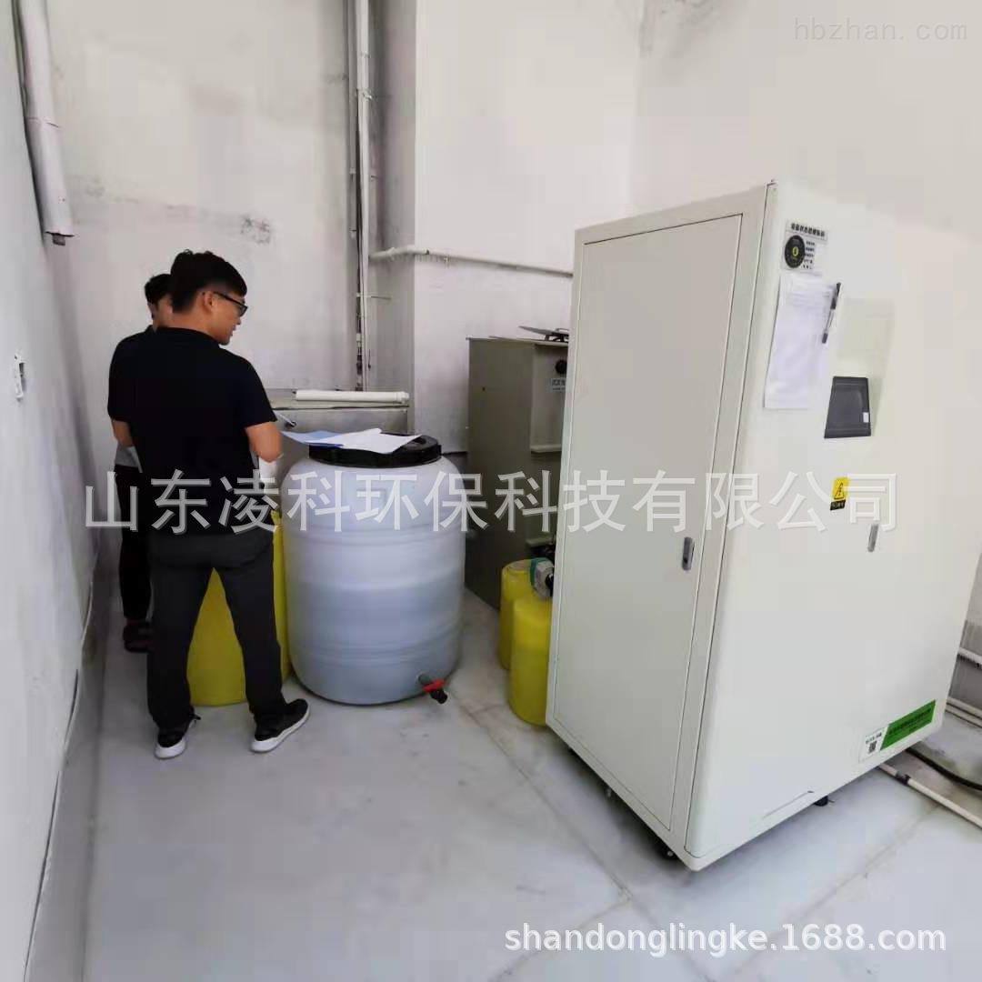 东莞体检中心污水处理设备信誉保证