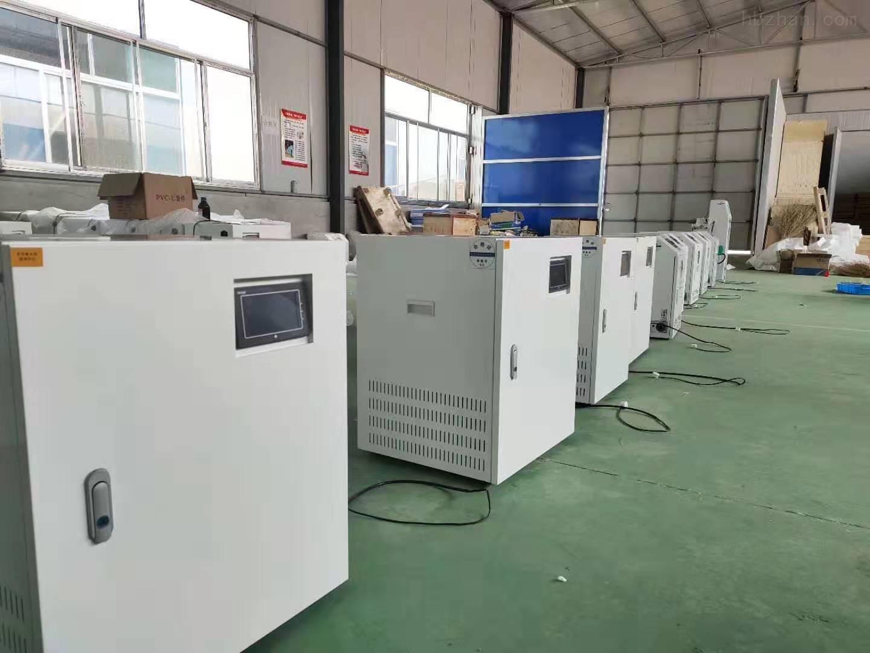 惠州中学实验室污水综合处理设备质量有保障
