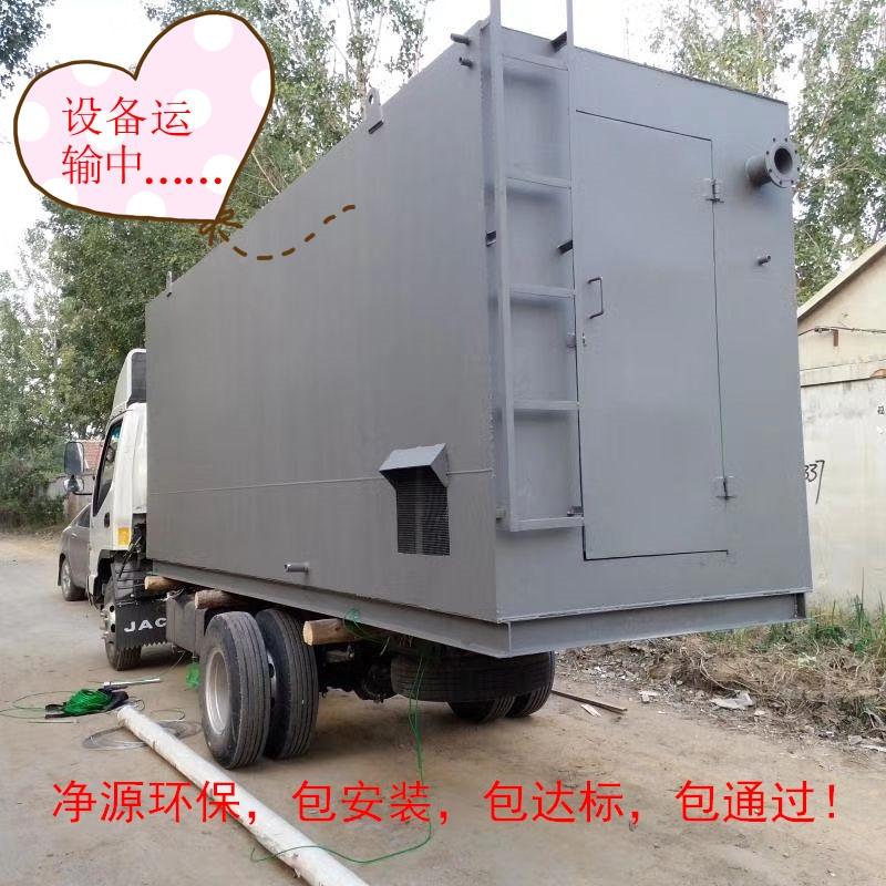 新农村污水处理项目 厂家