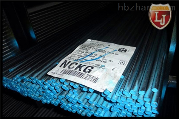 包頭SUS304N1免費送貨
