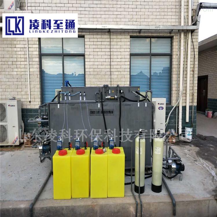 福州实验室用有机玻璃污水处理设备如何使用