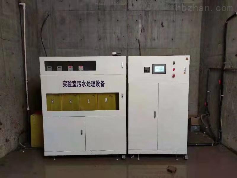 营口小型实验室污水处理设备使用规定信誉保证