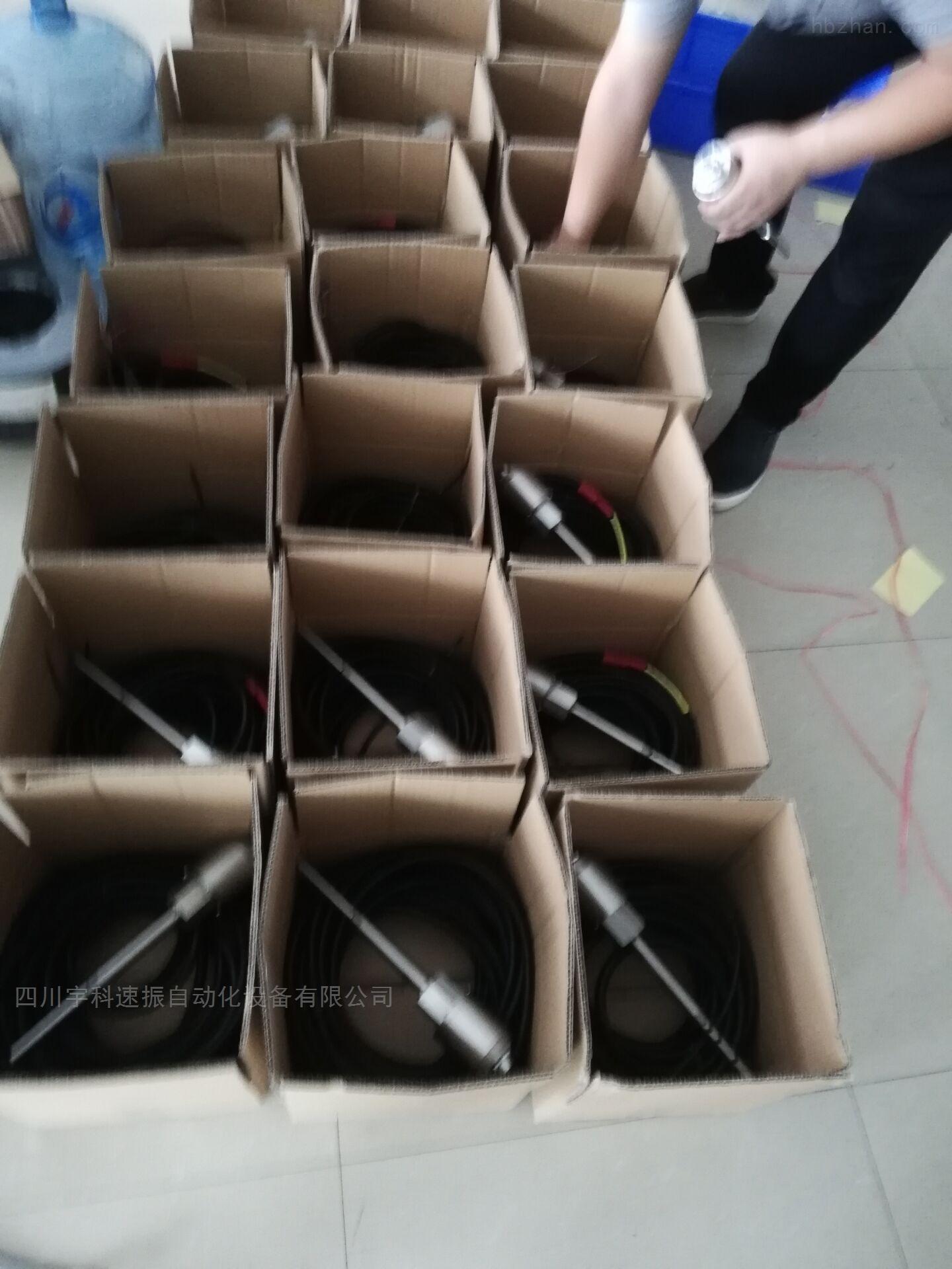 连云港KR-939SB3厂家供应