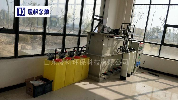 防城港科研院所废水处理设备安装流程