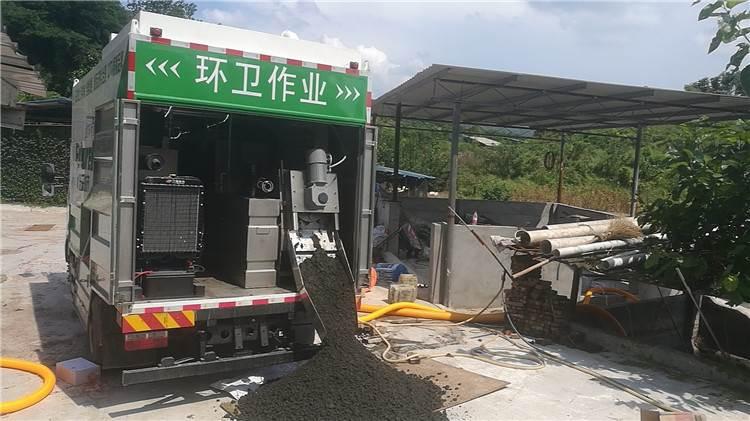 新型移动式化粪池无害化清掏车,固液分离车