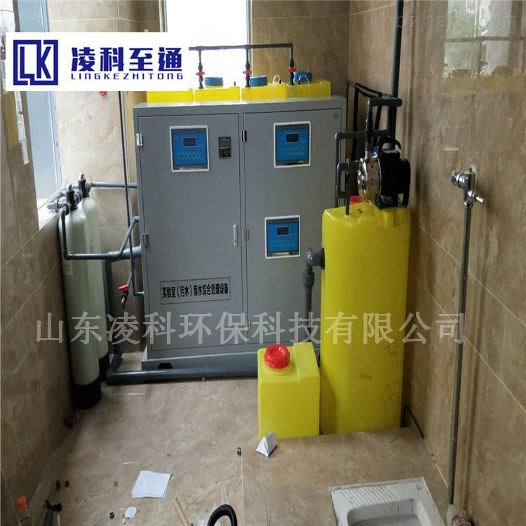 信阳产品质检所废水处理设备工艺