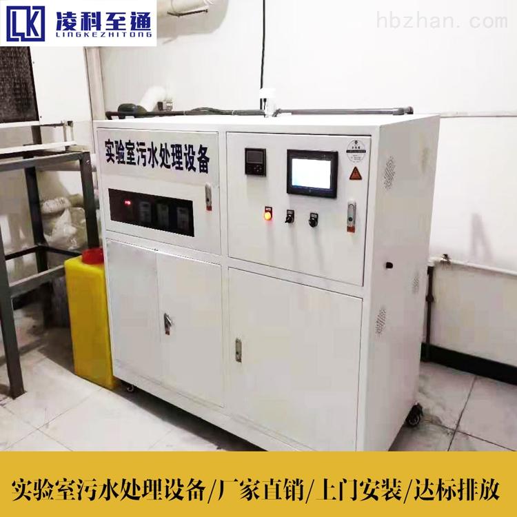 信阳药品检测污水处理设备制造商_