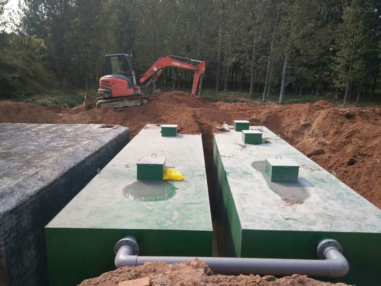 阳泉一体化生活污水处理设备达标排放