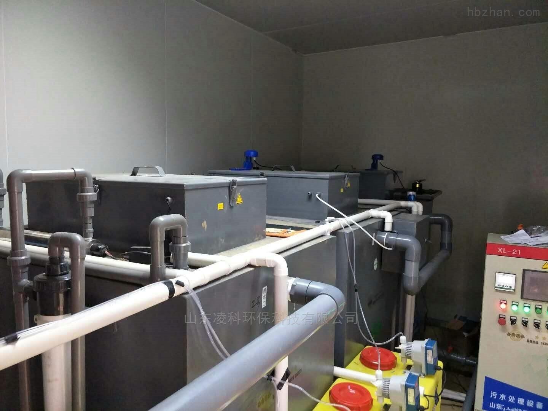 防城港实验室化验室污水处理设备如何保养
