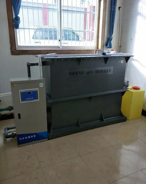 福州卫生院实验室污水处理设备安装视频