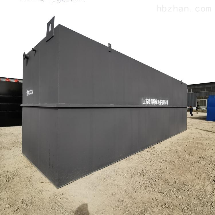 阳泉机构污水处理设备处理达标