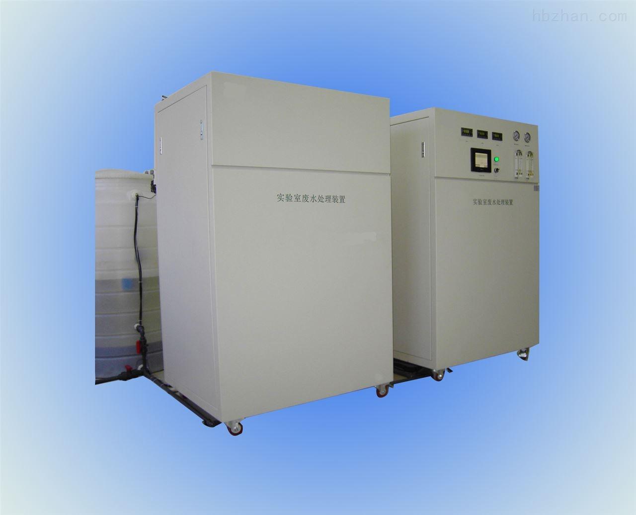 兴安盟实验室一体化污水处理设备如何保养