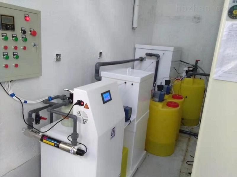 兴安盟中学化学实验室污水处理设备报价参数