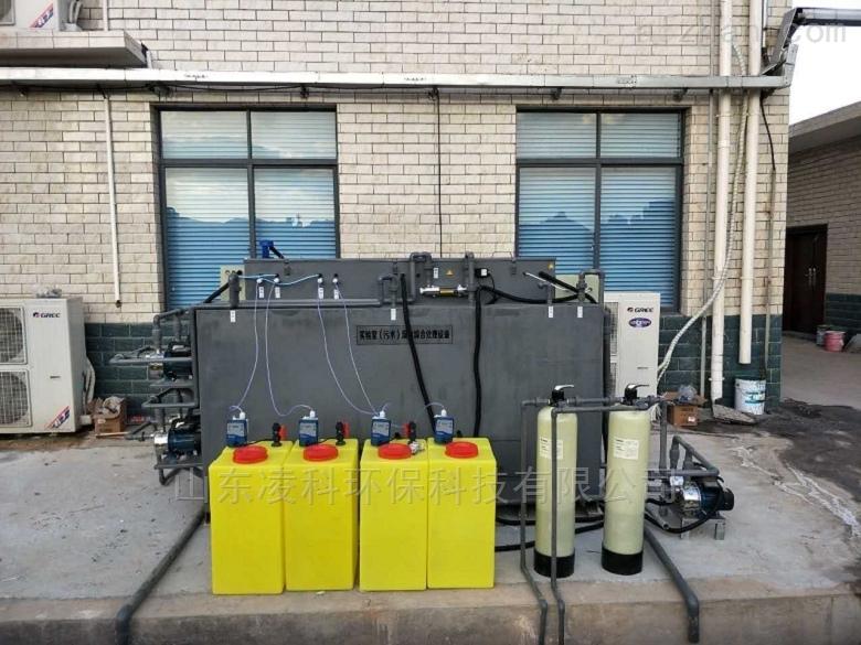 丽水药品检测污水处理设备安装视频