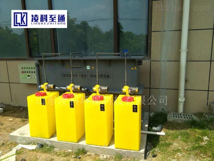兴安盟购买实验室污水处理设备如何使用