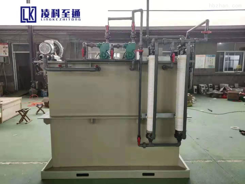 信阳有害液体实验室污水处理设备生产厂家