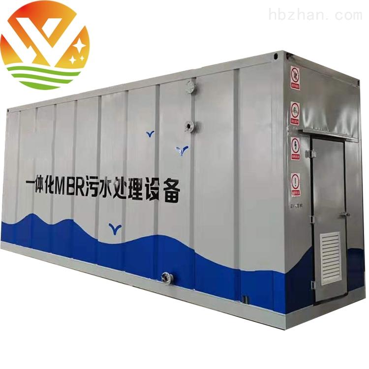 株洲美容诊所污水处理设备产品供应