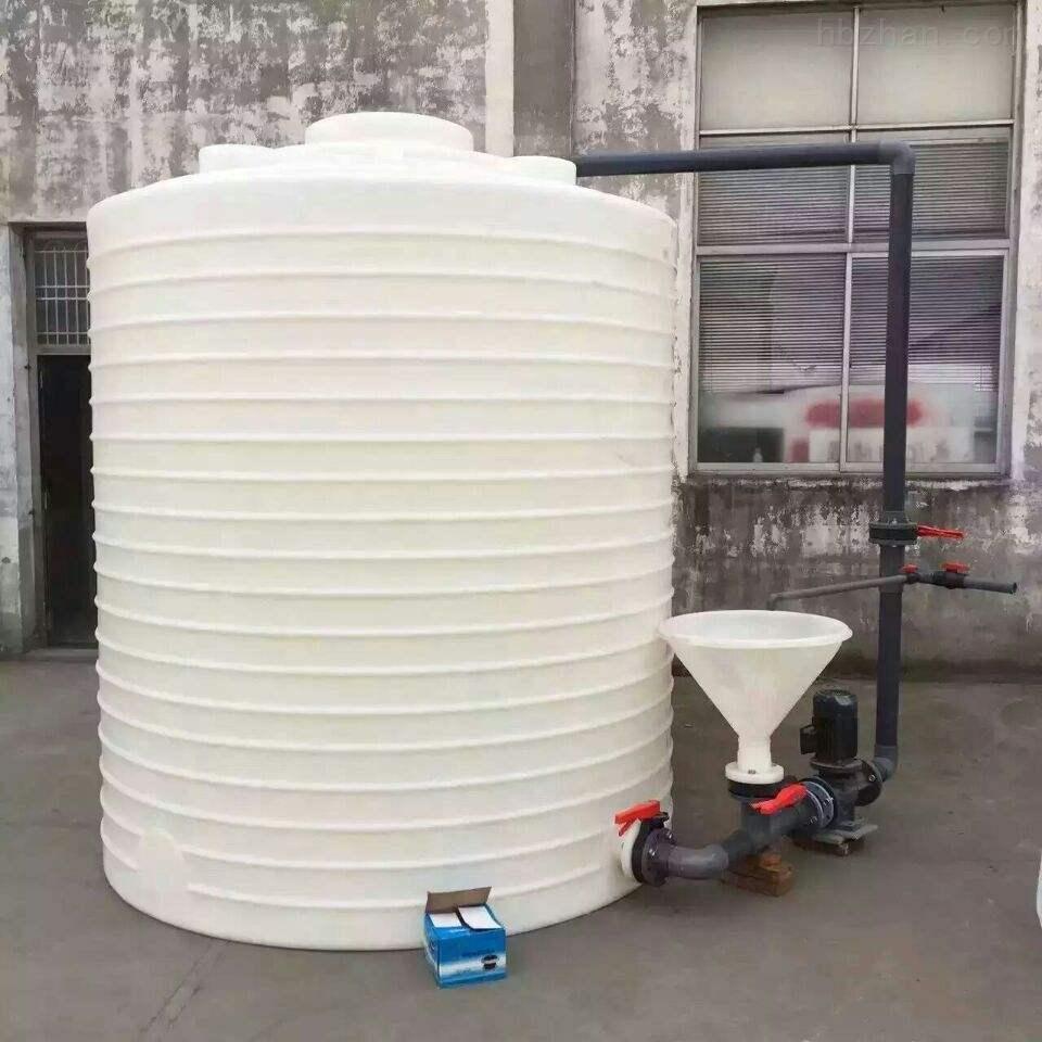 芜湖6吨PE储罐  锥底储罐