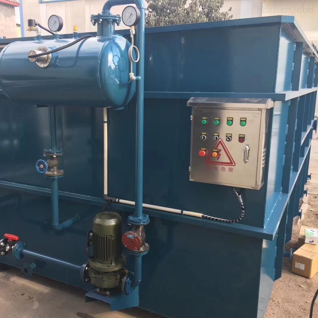 果洛污水处理设备生产厂家