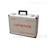 JMR-1561JMR-1561白酒質量衛生快檢箱