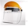 LUV-40LUV-40紫外線防護麵罩LUV-40