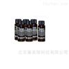 Dye-Lite®Dye-Lite®油路係統通用熒光檢漏劑