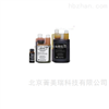 Dye-Lite®Dye-Lite®專用型水基及油基檢漏劑