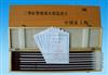 二等标准玻璃温度计(-30-20℃)行知牌