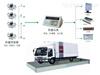 3*12米上海50吨60吨80吨100吨120吨150吨180吨电子地磅