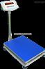 150KG带通讯功能电子秤地磅
