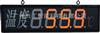 SWP-B804-02-23-2H2L壁挂式大屏幕数显仪