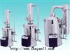 DZ-5Z不锈钢电热蒸馏水器(自控型)/批发价格