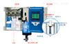 以色列Blue I蓝典HG-702多参数水质监测仪