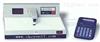 TD210AP透射式黑白密度计(打印)