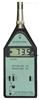 AWA5633A供应声级计、AWA5633A型声级计