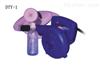 DTY-1溶胶喷雾器,生产DTY-1便携式气溶胶喷雾器
