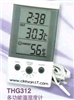 THG312多功能温湿度计欧西亚电子温湿度计,上海欧西亚电子温湿度计