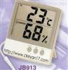 欧西亚温湿度计,JB913大屏幕室内外温湿度计,上海欧西亚温湿度计
