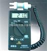 CY7-2BCY7-2B数字测氧仪厂家,生产数字式测氧仪