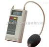 SCY-1SCY-1液晶数显测氧仪厂家,生产便携式测氧仪