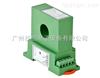 CE-IM04-F4ES3直流电流传感器