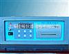 HB0-2HB0-2打印智能氧分析仪厂家,供应数字式测氧仪